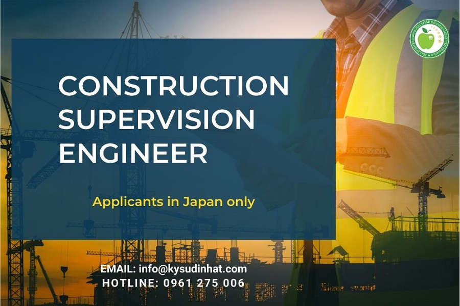 CONSTRUCTION SUPERVISION ENGINEER
