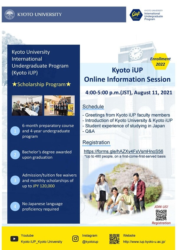 210811-Kyoto iUP Online Information Session Poster